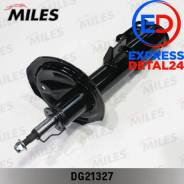Стойка передняя, правая miles dg21327 (11f) Miles DG21327 DG21327