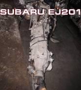 МКПП Subaru EJ201 | Установка, гарантия, доставка, кредит