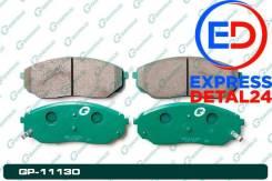 Колодки тормозные g-brake gp-11130 (11f) G-Brake GP-11130