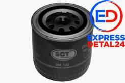 Фильтр масляный nissan 15208-bn30a (11f) Nissan 15208-BN30A