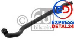 Шланг системы охлаждения (6a) BMW 11 53 1 705 210 11531705210