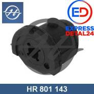 Сайлентблок hr 801 143 (54479-41b02) (10a) Hanse HR 801 143 HR801143