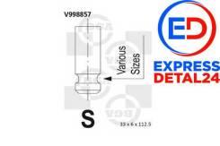 Клапан впускной md301193/md159502/1010a655/1010a510 smd-159502 (10a) Mitsubishi MD301193