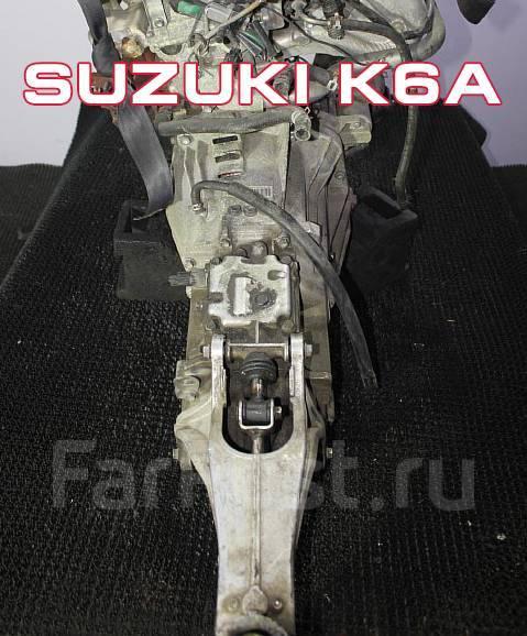 МКПП Suzuki K6A | Установка, гарантия, доставка, кредит