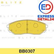Колодки тормозные дисковые перед (6r) Blitz BB0307
