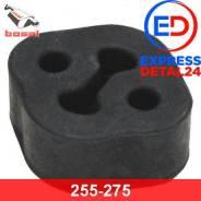 Монтажный демпферный компонент выхлопной системы (6r) Bosal 255-275