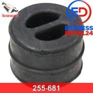 Монтажный демпферный компонент выхлопной системы (6r) Bosal 255-681