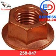 Гайка выпускного коллектора (6r) Bosal 258-047