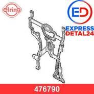 Прокладка картера рулевого механизма (6r) Elring 476.790 476790