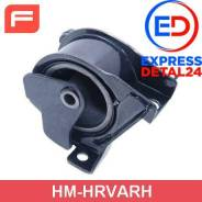 Подушка двигателя аt прав (6r) Febest HM-Hrvarh