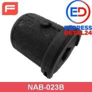 Сайлентблок nab-023b задний переднего рычага (10a) Febest NAB-023B NAB023B