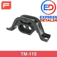 Подушка дифференциала зад прав/лев (6r) Febest TM-115