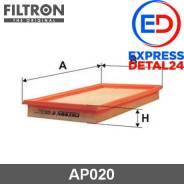 Фильтр воздушный opel (6r) Filtron AP020