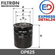 Фильтр масляный opel (6r) Filtron OP625