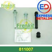 Ремкомплект направляющих суппорта перед (6r) Frenkit 811007