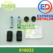 Ремкомплект направляющих суппорта (6r) Frenkit 816022
