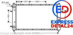Радиатор водяной системы охлаждения двигателя (6r) JP 1114206400 1114206400