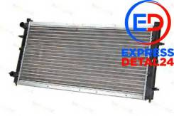 Радиатор охлаждающей жидкости (6r) Mahle CR 398 000S