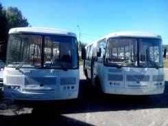 ПАЗ 32054. Автобус паз 32054, 23 места, В кредит, лизинг