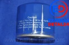 Фильтр масляный (6r) Parts-MALL PBA-001 PBA001