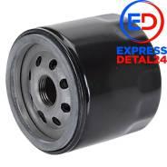 Фильтр масляный (6r) Parts-MALL PBA-004 PBA004