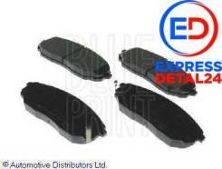 Колодки тормозные дисковые (6r) Parts-MALL PKB-020