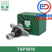 Опора шаровая нижняя (6r) Pilenga TS-P 3976