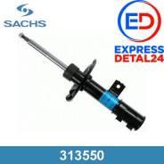 Амортизатор перед прав (6r) Sachs 313 550 313550