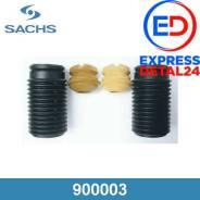 Комплект пыльников и отбойников перед прав/лев (6r) Sachs 900 003