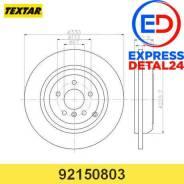 Диск тормозной с покрытием pro зад прав/лев (6r) Textar 92150803 92150803