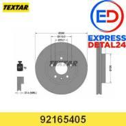 Диск тормозной высокоуглеродистый с покрытием pro+ перед (6r) Textar 92165405 92165405