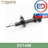 Амортизатор перед прав/лев (6r) TORR DV1448 DV1448