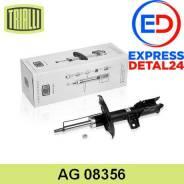 Амортизатор (стойка) перед. прав. газ. для а/м kia ceed (06-) (6r) Trialli AG 08356 AG08356