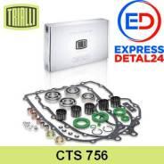 Ремкомплект кпп (5 ступ. ) полный superiore (6r) Trialli CTS 756