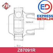 Шрус карданного вала (6r) Zikmar Z87091R Z87091R