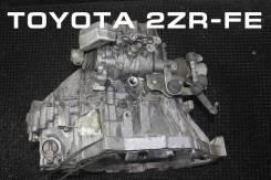 МКПП Toyota 2ZR-FE | Установка, гарантия, доставка, кредит