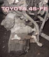 МКПП Toyota 4S-FE | Установка, гарантия, доставка, кредит