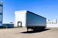 Schmitz. Cargobull, 39 000кг. Под заказ