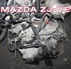 МКПП Mazda ZJ-VE | Установка, гарантия, доставка, кредит