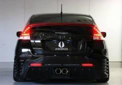 Задний бампер Aimgain для Honda Insight ZE2