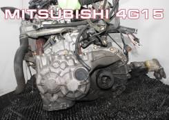 МКПП Mitsubishi 4G15 | Установка, гарантия, доставка, кредит
