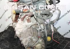 МКПП Nissan CD20E | Установка, гарантия, доставка, кредит
