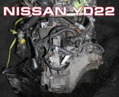 МКПП Nissan YD22 | Установка, гарантия, доставка, кредит