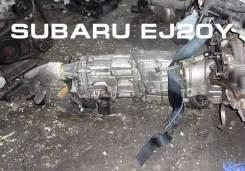 МКПП Subaru EJ20T | Установка, гарантия, доставка, кредит