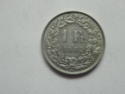 Швейцария 1 франк 1962 года. Серебро 835 пробы.