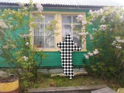Продам дачу СНТ Хумми. СНТ Хумми, р-н Комсомольский, площадь дома 24,0кв.м., площадь участка 10кв.м., от частного лица (собственник)