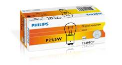Лампа P21/5W BAY15d Standard 12V 12499CP (10) 48159773 [12499CP] 12499CP