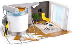 Ремонт квартиры и ванных комнат