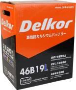 Delkor. 45А.ч., Обратная (левое), производство Корея