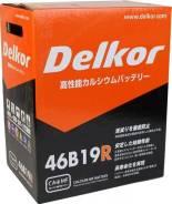 Delkor. 45А.ч., Прямая (правое), производство Корея